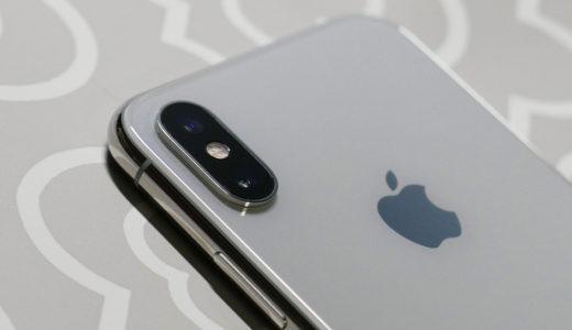 iPhone Xsのカメラが優秀